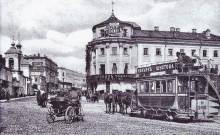 История здания