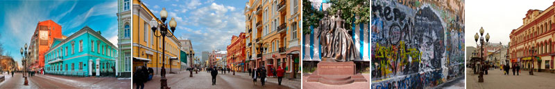 "The walking tour ""Old Arbat"""
