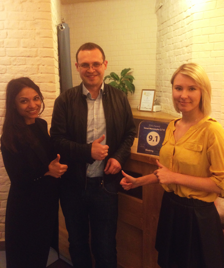 Премия Guest Review Award от Booking.com