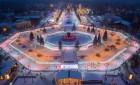 «Ночь на катке» в 16 парках Москвы