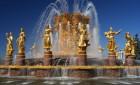 Сезон фонтанов — 2017 стартовал в Москве