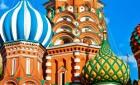 Храм Василия Блаженного – чудо русского зодчества!