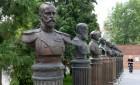 Скульптурный парк «Аллея правителей»