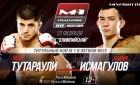 M-1 Challenge 88 в Москве — только сильнейшие бойцы!