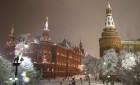 Приглашаем в исторический центр Москвы в праздничные дни 23-25 февраля 2018 года!