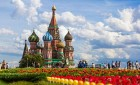 Приглашаем в исторический центр Москвы в майские праздничные дни!