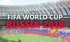 Чемпионат мира по футболуFIFA 2018 в России