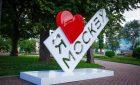 Москва, люблю тебя!