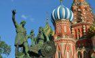 Первый скульптурный монумент Москвы