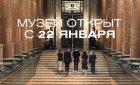 Золотой фонд мирового культурного наследия