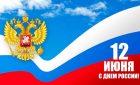 Россия, мы гордимся тобой!