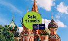 Московская безопасность!